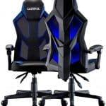 UOMAX Chaise Gaming
